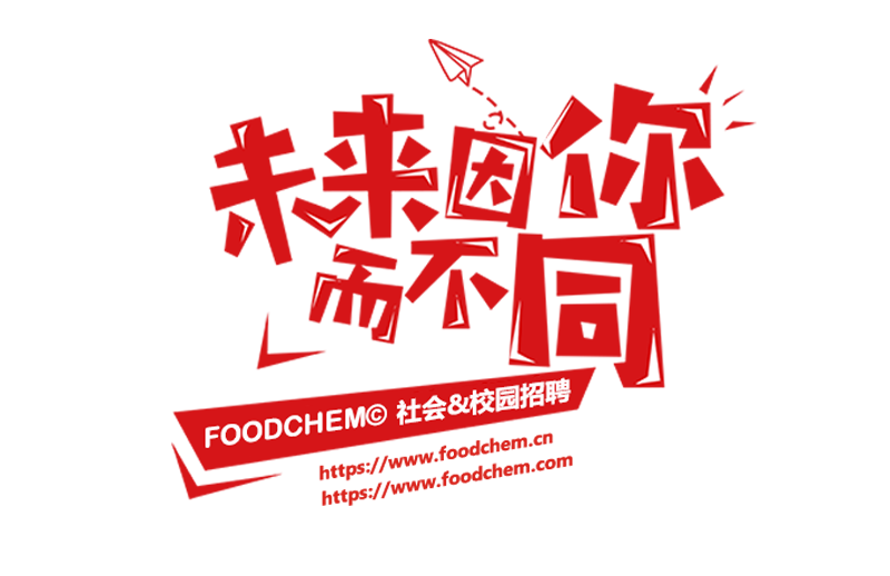 Foodchem Recruitment